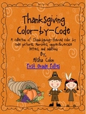 Thanksgiving Color by Code