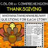 Thanksgiving (Color by Comprehension Stories and Questions) - 10 Stories