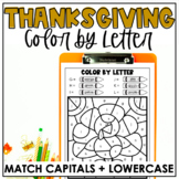 Thanksgiving Color-by-Letter | Match Capital and Lowercase
