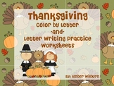 Thanksgiving Color by Letter Worksheets