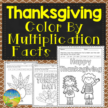 Thanksgiving Color by Multiplication Facts