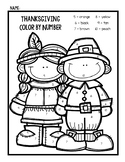 Thanksgiving Color by Number Activity Sheets