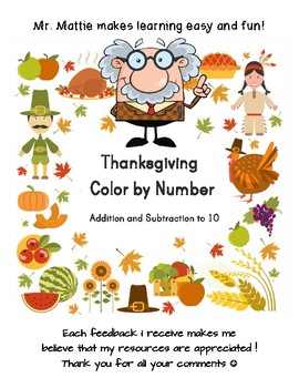Thanksgiving Color by Number Addition and Subtraction to 10