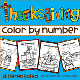 Thanksgiving Color by Number- Differentiated (Numbers, Add