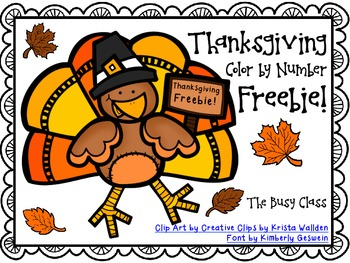 Thanksgiving Color by Number Freebie!