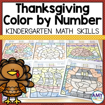 Thanksgiving Color by Number Kindergarten Math Worksheets