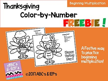 Thanksgiving Color-by-Number - Multiplication