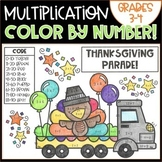 Thanksgiving Color by Number Multiplication Sheets