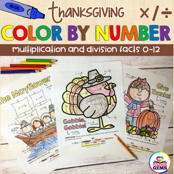 Thanksgiving Color by Number - Multiplication and Division
