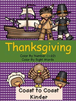 Thanksgiving Color by Number & Sight Words