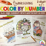 Thanksgiving Color by Number - Two Digit Addition and Subt