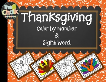 Thanksgiving Color by Number and Sight Word