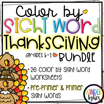 Thanksgiving Color by Sight Word Bundle
