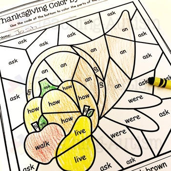 Thanksgiving Color by Sight Word | First Sight Words