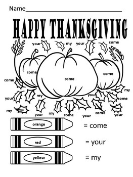 Thanksgiving Color by Sight Word Pages
