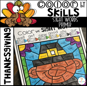 Thanksgiving Color by Code Sight Words Primer Sight Word Activities