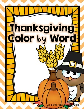 Thanksgiving Color by Word