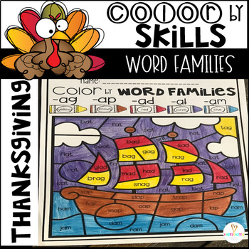 Thanksgiving Color by Code Word Families