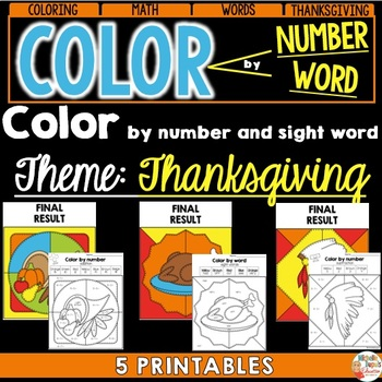 Thanksgiving - Color by number - ADDITION - SUBTRACTION and WORD
