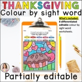Thanksgiving Color by sight word! EDITABLE!