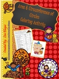 Autumn  Area & Circumference of Circles Coloring Activity