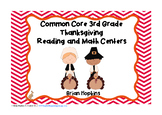 Thanksgiving Common Core 3rd Grade Reading and Math Centers