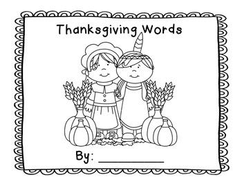Thanksgiving Common Core Aligned Literacy Fun!