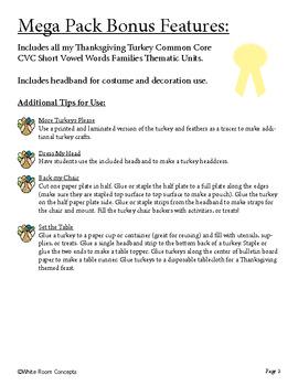 Thanksgiving Common Core CVC Short Vowel [MEGA PACK]
