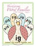 Thanksgiving Common Core CVC Short i Word Families Thematic Unit