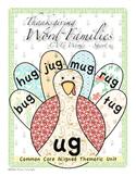 Thanksgiving Common Core CVC Short u Word Families Thematic Unit