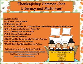Thanksgiving: Common Core Literacy and Math Fun!