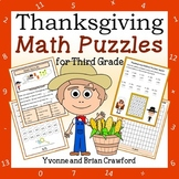 Thanksgiving Math Puzzles - 3rd Grade Common Core
