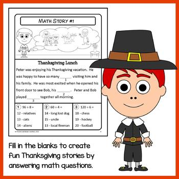 Thanksgiving Math Puzzles - 4th Grade Common Core