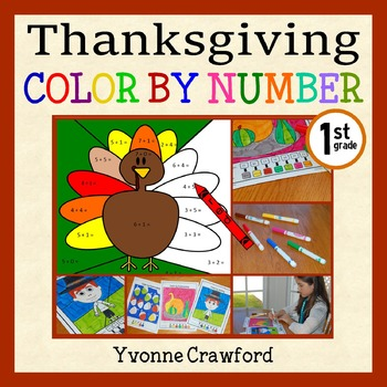 Thanksgiving Color by Number (first grade)  Color by Addition and Subtraction