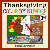 Thanksgiving Color by Number (third grade) Color by Multiplication and Rounding