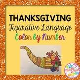 Thanksgiving Cornucopia Figurative Language Color by Number