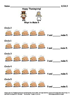 Thanksgiving Counting and Decomposing Practice Book 2 pg Sample