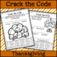 Thanksgiving Crack the Code