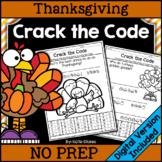 Thanksgiving Crack the Code | Printable & Digital