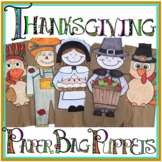 Thanksgiving Crafts - Paper Bag Puppets