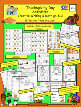 Thanksgiving Creative Writing & Math Activities (English Version)
