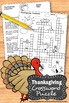Thanksgiving Crossword Puzzle, Thanksgiving Literacy Center Activities