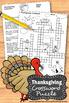 Thanksgiving Crossword Puzzle ELA Vocabulary Speech and La