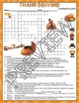 Thanksgiving Crossword and Word Search Find Activities