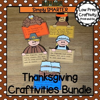 Thanksgiving Cut And Paste Writing Craftivities Bundle