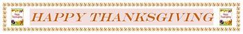 Thanksgiving Day Banner