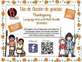 Thanksgiving Day - Spanish BUNDLE - Reading & Math - Acción de gracias Español
