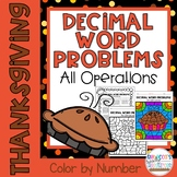 Thanksgiving Decimal Word Problems (All Operations) Color by Number