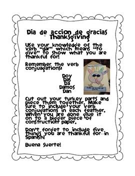 Thanksgiving- Dia de Accion de Gracias