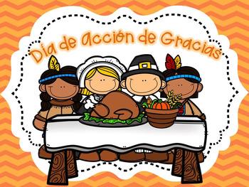 Thanksgiving D